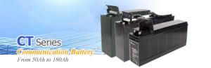 Акумулаторни батерии VISION